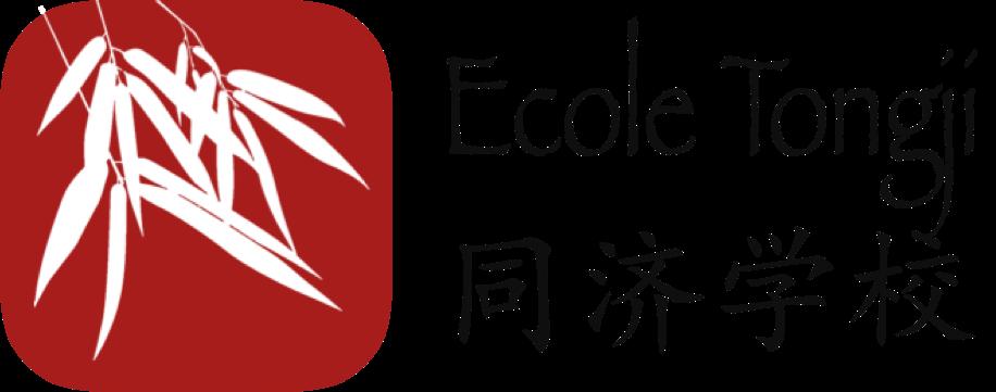 TONGJI est association d'enseignement du chinois