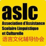 ASLC est une association d'intégration des migrants asiatiques : domiciliation et cours de français